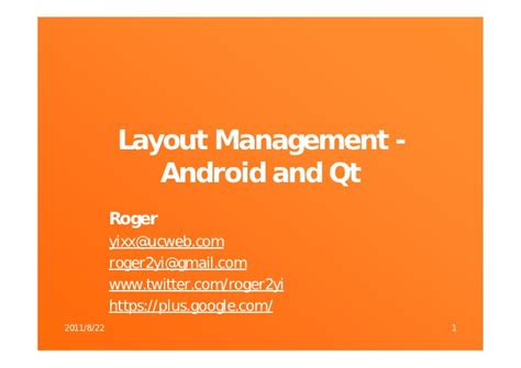 qt layout management layout management android and qt