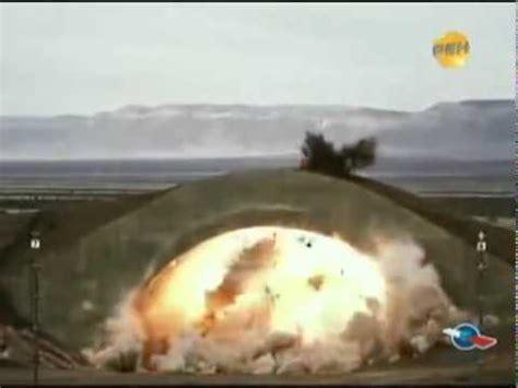 Vaccum Bomb vacuum bomb from russia