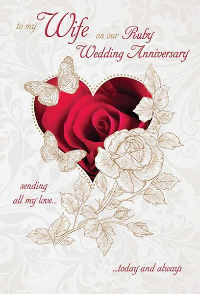 Wife Ruby 40th Wedding Anniversary Greeting Card