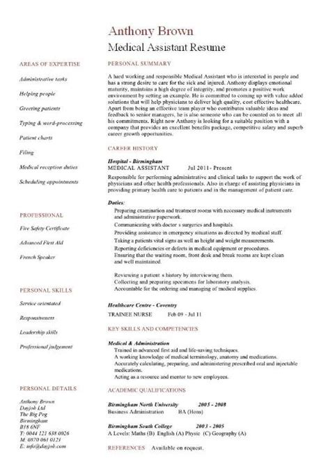 radiologist physician sample resume resume for food service