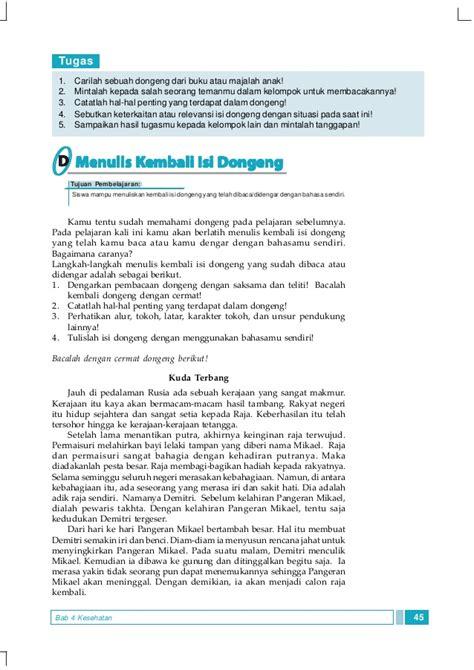 Majalah Ilimu Ilmu Satra Indonesia membuka jendela pengetahuan bahasa dan satra indonesia