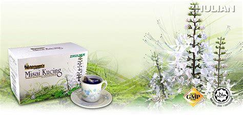 Collagen Zhulian zhulian my home
