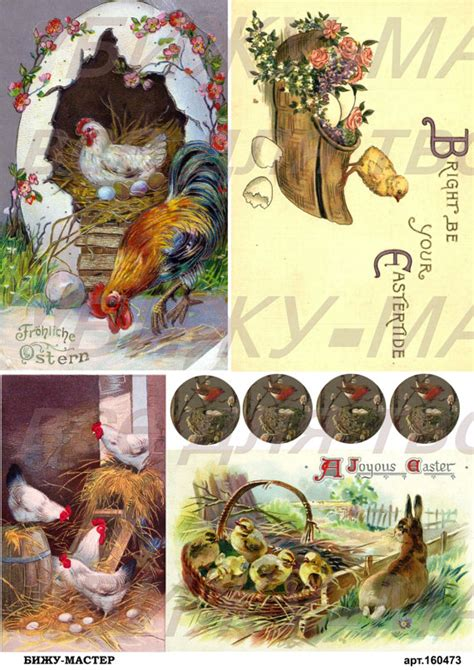 Decoupage Products - rice paper decoupage 160473 vintage decopatch decoupage