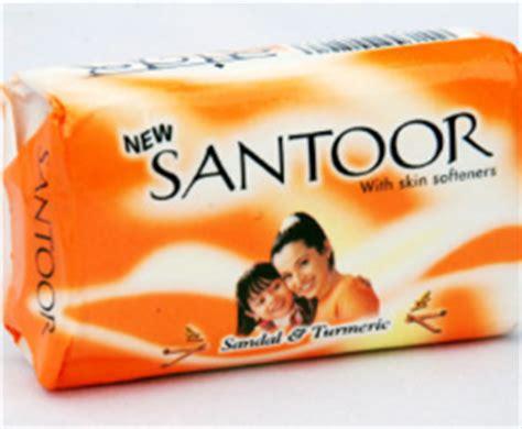 My Baby Soap Fresh Fruity 70 Gram bath soaps bath sabun price manufacturers