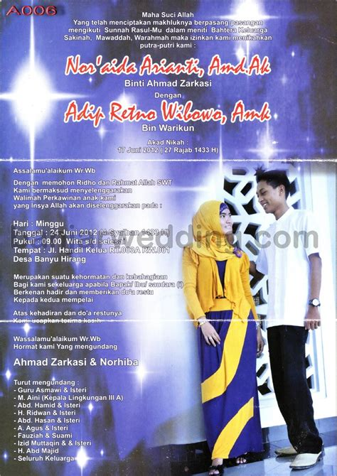 Wallpaper Batik Simpel Coklat Gold Krem Merah desain undangan pernikahan cetak anggrek hitam uo sc007