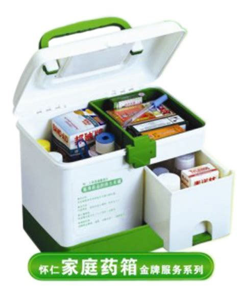 Plastic Medicine Box sell no 826 home plastic box buy