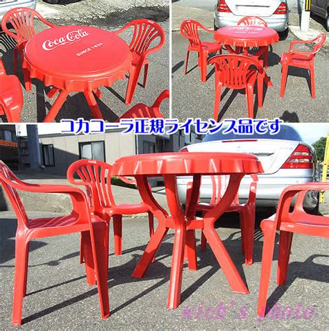 wich coca cola licensed outdoor table chair set