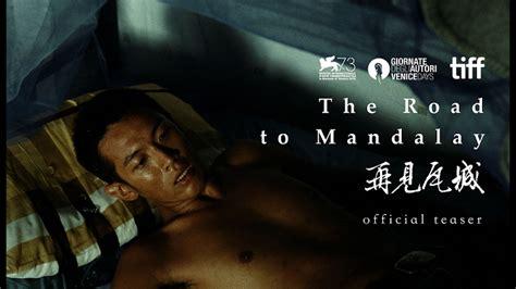 film china terbaik 2016 10 film asia terbaik 2016 wajib kamu tonton kitatv com