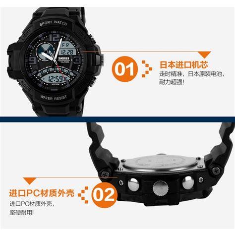 Jam Tangan 2 11 Digital skmei jam tangan analog digital pria ad1017 black