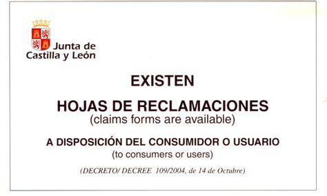 modelo de cartel informativo de la existencia de hojas de quejas y c 225 mara oficial de comercio industria y servicios de zamora