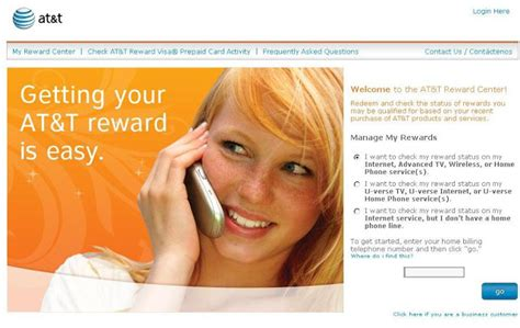 Uverse Gift Card Status - at t product rewards announced at att com s rewardcenter
