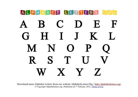 free printable letters with pictures free printable letter worksheets activity shelter