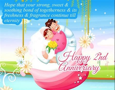 Second Anniversary Wishes   Wishes, Greetings, Pictures