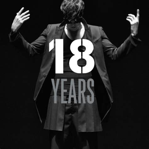so ji sub mp3 download single so ji sub 18 years