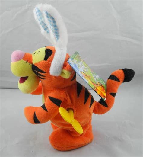 tigger easter happy hopper wind up plush stuffed animal