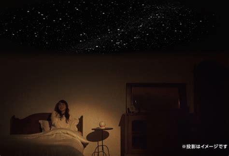 japan trend shop homestar lite 2 mini home planetarium