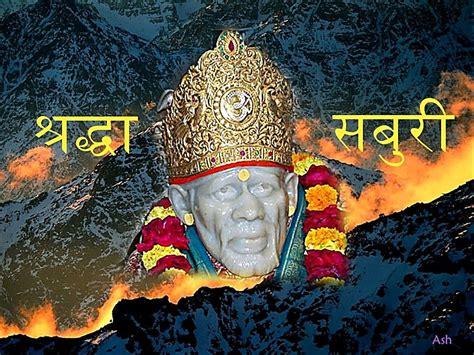 Sai Ram photos jai sai ram satya sai ram
