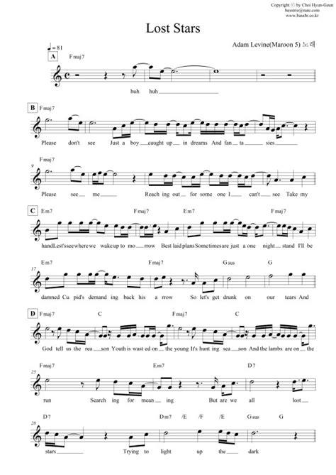 tutorial guitar lost stars adam levine lost stars 악보 adam levine 다운로드 가능 begin