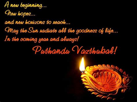 wish u happy tamil new year happy puthandu images tamil new year 2017 photos