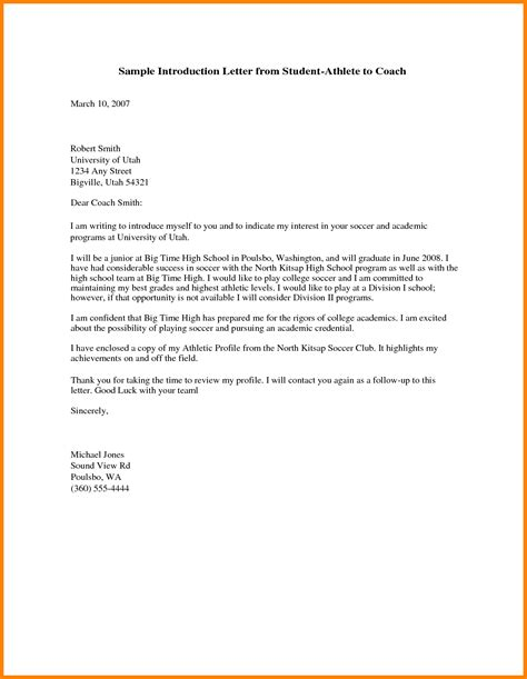 how to write a college cover letter 6 how to write a letter of introduction for college