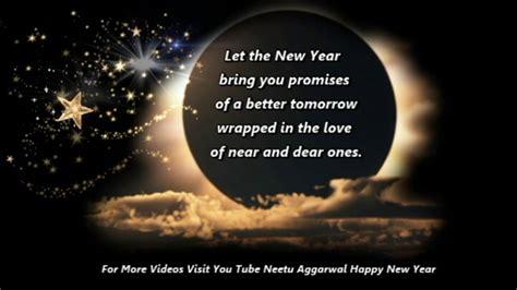 happy  yearwishesgreetingssmsquotessayingsprayersblessingse cardwhatsapp video youtube