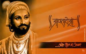 Shivaji Jayanti Essay In Marathi by Shivaji Jayanti Quotes Sms Hd Images Wishes Whatsapp Dp