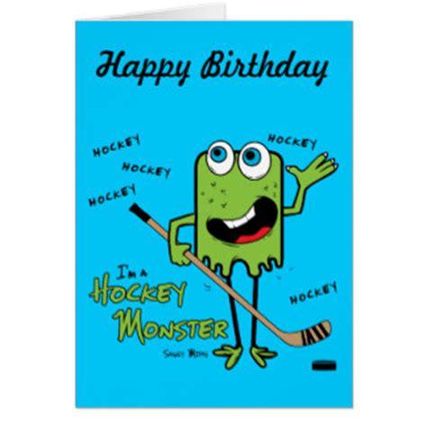 hockey themed birthday ecards hockey birthday cards hockey birthday greeting cards