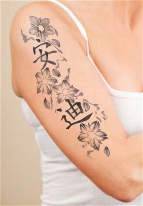 portal tattoo portal tattoos related keywords suggestions portal