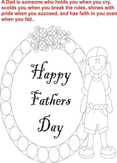 father s day coloring page for kids 4