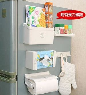Car Table Organizer Meja Portable Mobil Holder Botol Mi Diskon page 2 daftar harga lemari es termurah dan terbaru dari