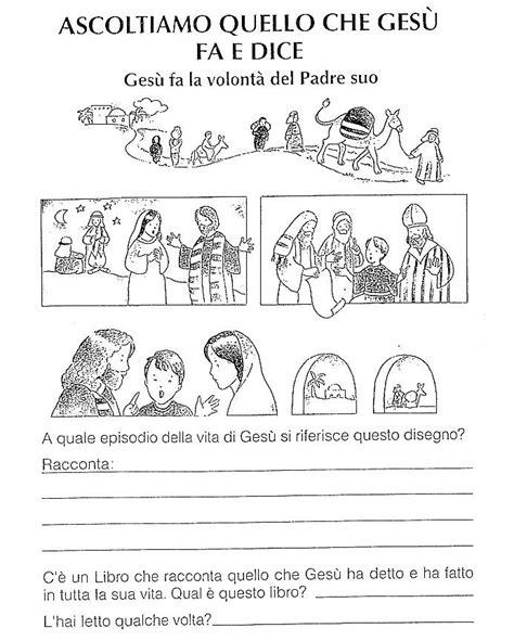 credo cattolico testo credo cattolico testo 28 images pietapellicano 187