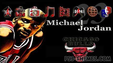 Psp Jordan Themes | pin jordan logo psp wallpaper on pinterest