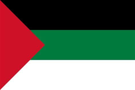flags of the world red white black origines du nationalisme moderne palestinien 224 l usage des