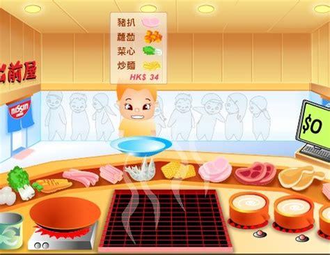 giochi i cucina belli i giochi di cucina giochi di cucina