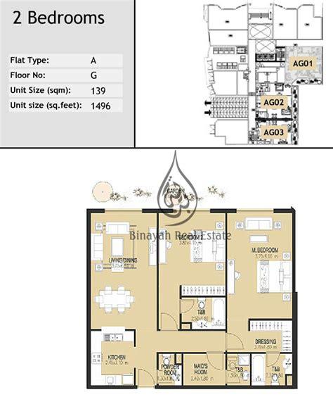 rent for 2 bedroom apartment in dubai jumeirah village circle apartments and villas