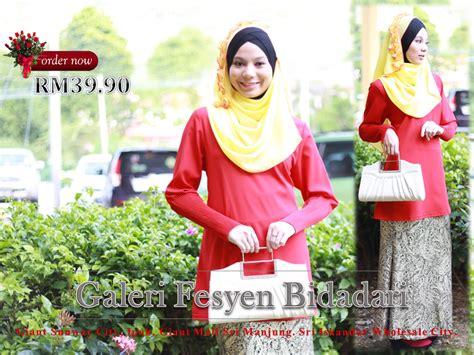 Baju Renang Muslimah Ipoh bidadari collections ipoh malaysia new arrival dzaynab crepe blouse