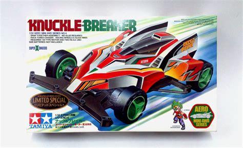 Knuckle Breaker Black Spesial X Chasis knuckle breaker limited special tamiya ร ว ว แกะกล อง รถแข ง ทาม ย า ของเล น metal bridges