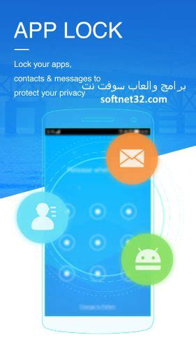 app lock full version apk download تحميل برنامج القفل بالبصمة applock لجميع الهواتف الذكية