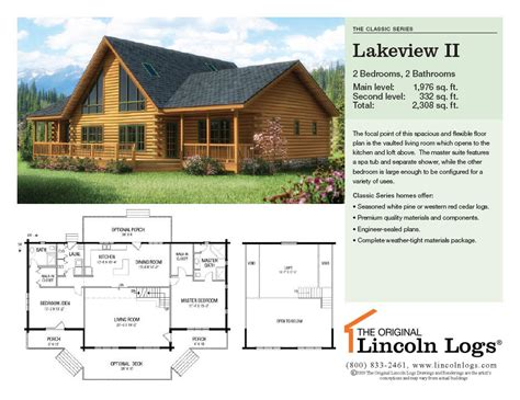 log home floorplan lakeview ii the original lincoln logs