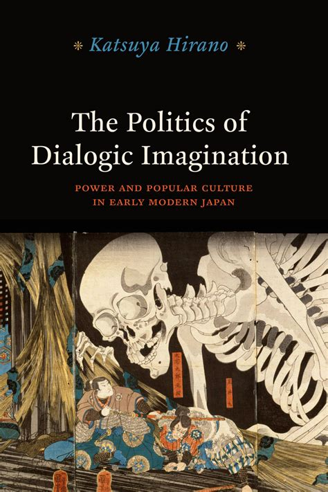italian politics the center left in power books the politics of dialogic imagination power and popular