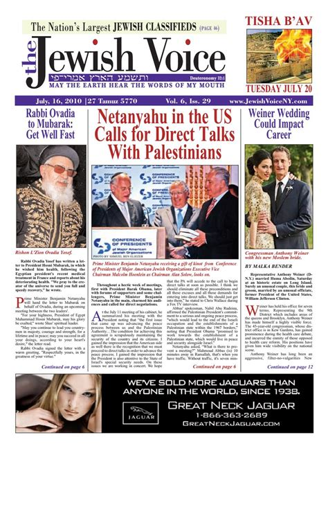 20100716 jewishvoice by mike kurov issuu