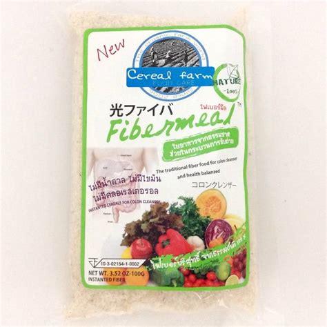 Farm Detox Pack by Cereal Farm Fibermeal Organic Psyllium Husk Powder Isabgol