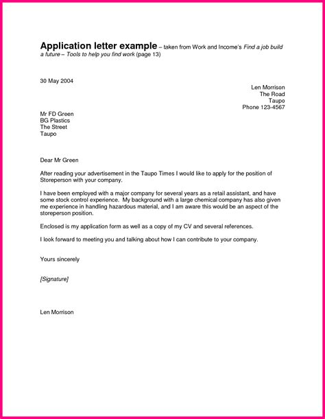 application cover letter exles 3 simple application cover letter