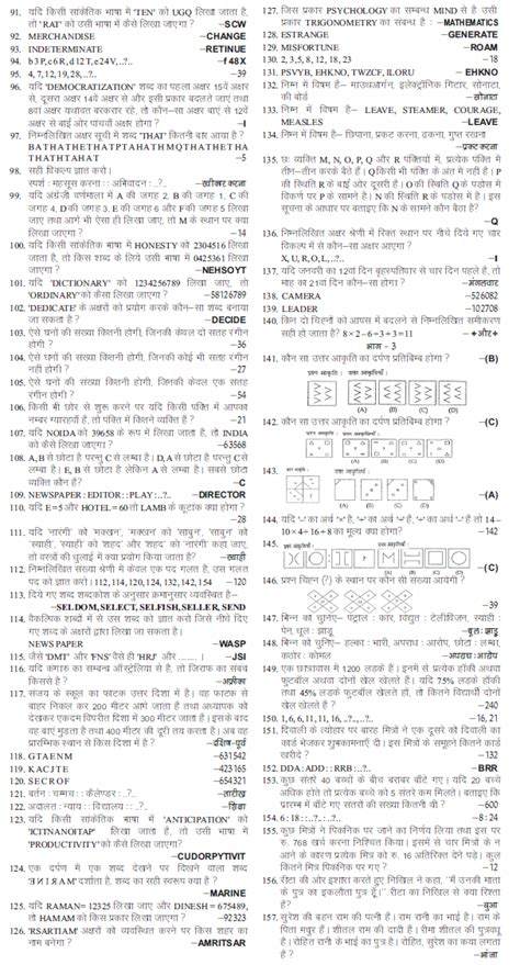 ssb appointment letter gd 2011 rajasthan constable written date 2014 09 html