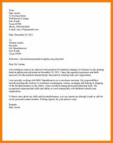 warehouse cover letter uk sle cover letter warehouse worker 9 cover letter for