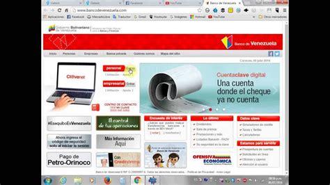 banco de venezuela youtube transferencia a terceros banco de venezuela youtube
