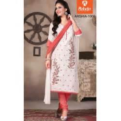 embroidered cotton salwar kameez churidar material