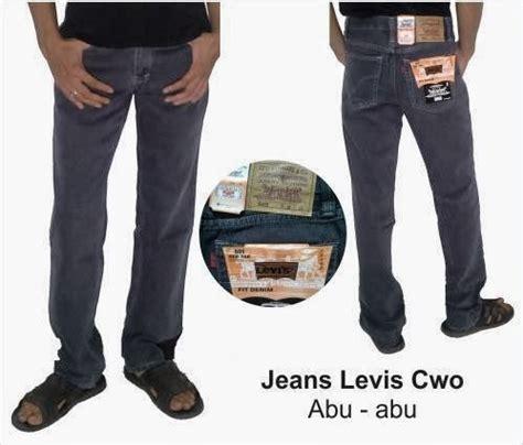 Harga Hem Levis celana murah untuk wanita kata kata sms