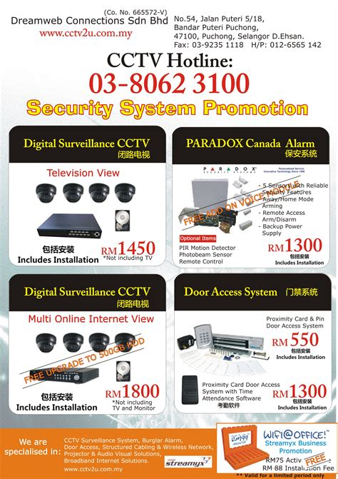 Cctv In Malaysia dreamweb connections sdn bhd home page malaysia security systems provider