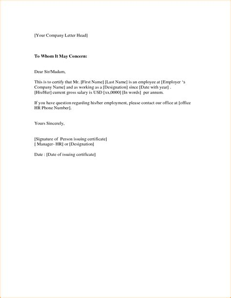 Employment Letter Template For Mortgage letter of employment sle sle employment confirmation